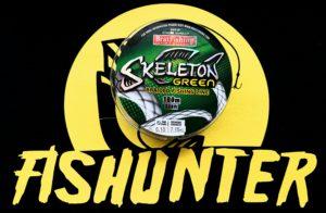 Шнур BratFishing Skeleton Green